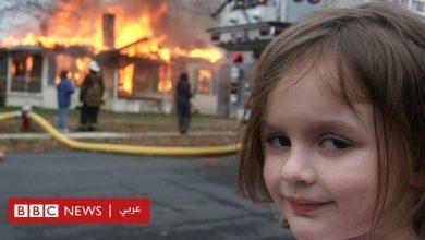 """Photo of """"فتاة الكوارث"""" تبيع صورتها الشهيرة مقابل نحو 500 ألف دولار"""