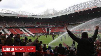 Photo of تأجيل مباراة مانشستر يونايتد وليفربول بعد اقتحام مشجعين ملعب أولد ترافورد