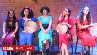 "Photo of ""طبلة الست"": فتيات تتحدى المشهد الموسيقي في مصر بالعودة إلى الفلكلور"