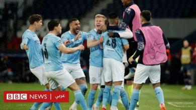 Photo of دوري أبطال أوروبا: مانشستر سيتي يصعد إلى الدور النهائي لأول مرة في تاريخه