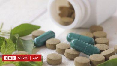 Photo of البدانة: دراسة حديثة تشكك في الأدوية العشبية لإنقاص الوزن