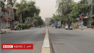 Photo of فيروس كورونا: بدء حظر تجوال في العراق إثر ارتفاع معدلات الإصابة