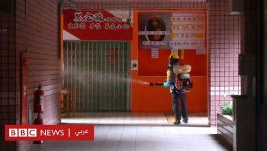 Photo of تايوان تشدد من القيود لمواجهة وباء كورونا