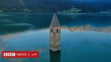 "Photo of العثور على ""قرية مفقودة"" تحت بحيرة في إيطاليا"