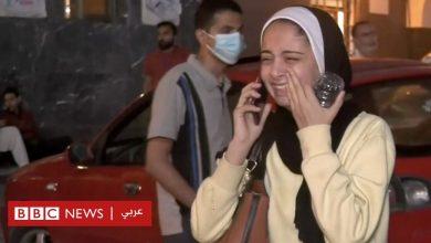 Photo of أطباء بلا حدود: قصف غزة كارثي