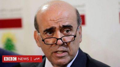 Photo of شربل وهبة: وزير الخارجية اللبناني يطلب الإعفاء من مهام منصبه بعد تصريحاته حول دول الخليج