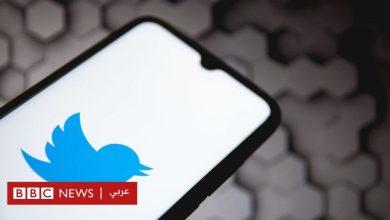Photo of تويتر يطلق سياسة توثيق جديدة لحسابات مستخدميه