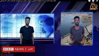 Photo of سد النهضة: كيف تفاعل المصريون والسودانيون والإثيوبيون مع الأزمة على مواقع التواصل الاجتماعي؟