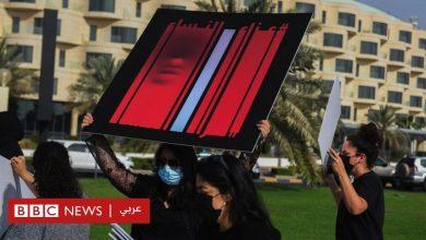 Photo of العنف ضد المرأة: ما حقيقة اللافتات التي شغلت اهتمام مغردين في الكويت؟