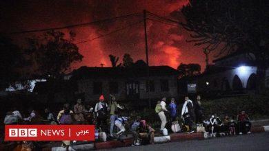 Photo of ثورة بركان شرقي الكونغو الديمقراطية يدفع سكان المنطقة المحيطة إلى الفرار
