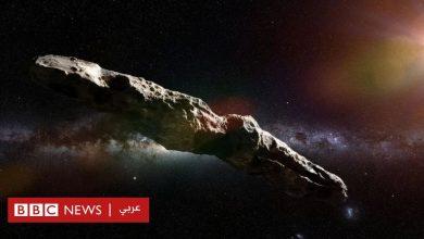 Photo of أجرام سماوية قادمة من الفضاء السحيق تثير حيرة العلماء