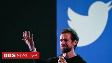 Photo of تويتر تطلق نسخة جديدة مدفوعة الأجر بميزات إضافية باسم تويتر بلو