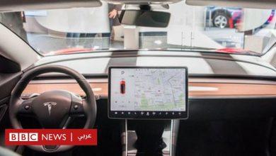 Photo of تسلا: شركة السيارات الكهربائية الرائدة تستخدم تقنية للتمكن من مراقبة مدى تنبّه السائق
