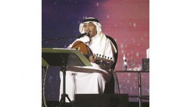 Photo of محمد عبده يمتع جمهوره ويتغزل طربا | جريدة الأنباء