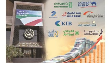 Photo of البنوك تنفض غبار كورونا وقيمتها | جريدة الأنباء