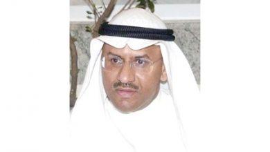 Photo of النائب العام مرافعة منيرة الوقيان   جريدة الأنباء