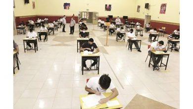 Photo of التربية: مستمرون في الاختبارات الورقية ولا يوجد ما يدعو للقلق