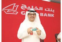 Photo of بالفيديو الخليج يطلق موج أول بطاقة | جريدة الأنباء