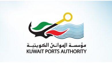 Photo of استئناف حركة الملاحة البحرية في   جريدة الأنباء