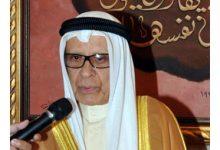 Photo of تجمع دواوين الكويت ما حصل تحت قبة | جريدة الأنباء