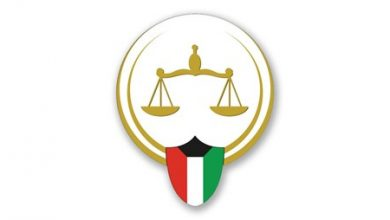 Photo of العدل إصدار 1160 وثيقة زواج وطلاق | جريدة الأنباء