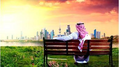 Photo of تراجع فائقي الثراء في الكويت إلى | جريدة الأنباء