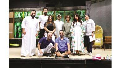 Photo of جناب الماما مسرحية كوميدية اجتماعية | جريدة الأنباء