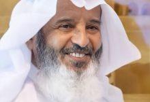 Photo of الشهادات أنواع … بقلم البروفيسور عبدالعزيز بن لعبون