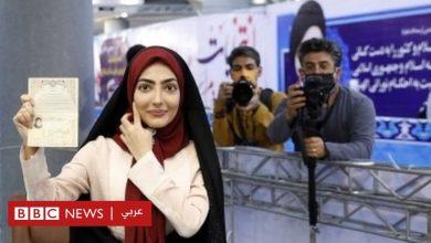 "Photo of انتخابات إيران ""أُعٍدًّت حتى لا يكون هناك منافس لإبراهيم رئيسي"""