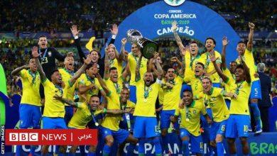 Photo of كوبا أمريكا: البرازيل تستضيف المباريات بعد استثناء الأرجنتين بسبب الإغلاق