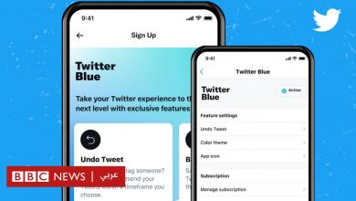Photo of تويتر يدشن في أستراليا وكندا خدمة جديدة غير مجانية