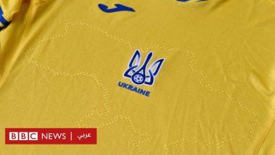 Photo of بطولة أمم أوروبا 2020: ما الذي أغضب روسيا في قميص منتخب أوكرانيا لكرة القدم؟