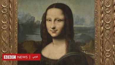 Photo of الموناليزا: نسخة طبق الأصل من لوحة ليوناردو دافنشي الشهيرة معروضة للبيع بما يصل إلى 300 ألف يورو