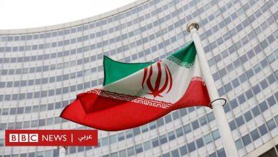 "Photo of الاتفاق النووي الإيراني: طهران تحذر وكالة الطاقة الذرية من ""تسييس"" أنشطتها"
