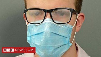 "Photo of فيروس كورونا: ""تراكم البخار على نظارتي ساعدني على إنشاء مشروع جديد"""