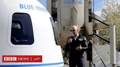 Photo of جيف بيزوس: شخص مجهول يدفع 28 مليون دولار في مزاد الرحلة إلى الفضاء مع الملياردير الأمريكي