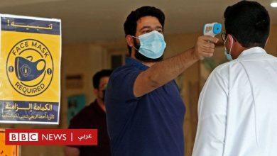 Photo of فيروس كورونا: هل تتخذ الدول العربية إجراءات كافية مماثلة للغرب للحد من انتشار الوباء؟