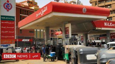 Photo of السودان: لماذا يتدهور المستوى المعيشي رغم الثورة ورفع اسم البلاد من القائمة الأمريكية للإرهاب؟