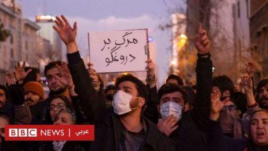 Photo of الانتخابات الرئاسية الإيرانية: ما الجهات التي تقاطعها وما أهمية ذلك؟