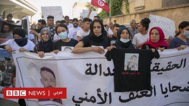 Photo of هل استطاعت تونس كبح جماح الممارسات البوليسية بعد عقد من ثورة الياسمين؟