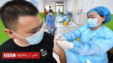 Photo of لقاح فيروس كورونا: الصين تستخدم أكثر من ثلث مجمل عدد جرعات اللقاحات في العالم