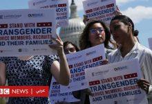 Photo of العابرون جنسيا: وزارة المحاربين القدامى الأمريكية تسمح بجراحات تغيير الجنس للجنود السابقين مجانا