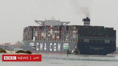 Photo of قناة السويس: تأجيل قضية الحجز على السفينة إيفرغيفن التي أغلقت القناة قبل أشهر
