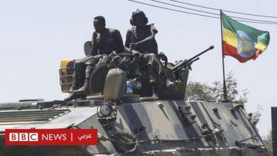 Photo of أزمة تيغراي: أنباء عن إصابة العشرات بعد ضربة جوية في الإقليم