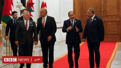 Photo of قمة بغداد: قادة العراق ومصر والأردن يؤكدون على التعاون والتنسيق المشترك بين بلدانهم