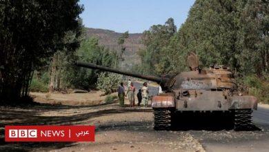 Photo of الصراع في تيغراي: ماذا يجري هناك وكيف يمكن أن تتأثر دول المنطقة بما يجري؟