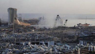 Photo of قاضي التحقيق في انفجار مرفأ بيروت   جريدة الأنباء