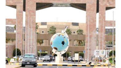 Photo of جامعة الكويت ترفع نسبة الدوام الى   جريدة الأنباء