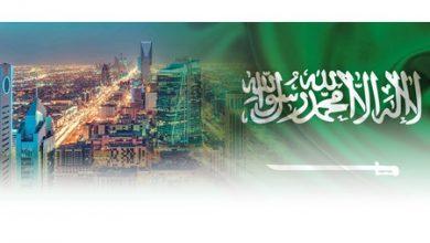 Photo of ريكونسنس السعودية دولة المستقبل   جريدة الأنباء