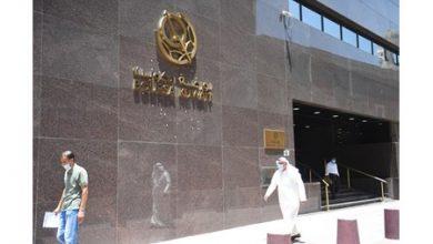 Photo of البورصة في أولى الجلسات بعد العيد | جريدة الأنباء